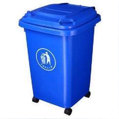 南宁户外塑料环卫垃圾桶