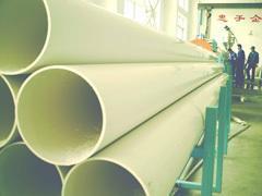 农田灌溉PVC管