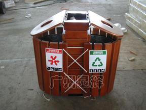 ILP3A005木制双桶垃圾桶