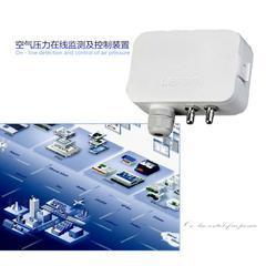 暖通恒压气体压差在线检测及信号输出 智能压差变送器