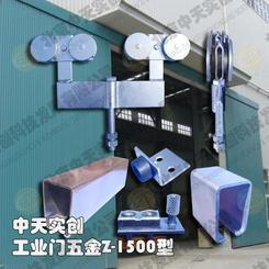 吊轮吊轨Z-1500型承重1500公斤