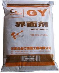 GY界面剂、混凝土界面剂