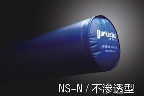 不渗透型索斯纤维空气分布器