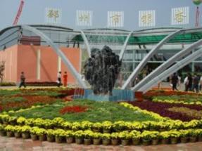 徐州市景态园林工程有限公司