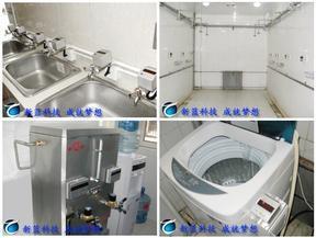 刷卡全自动洗衣机节水控制器/水控机