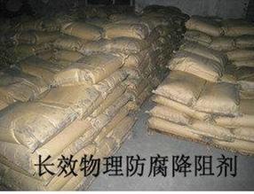 供应接地防雷产品长效物理降阻剂--降阻剂的销售