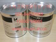 锂基润滑脂 K2G-20润滑脂 r.greaLMN 2多用途润滑脂