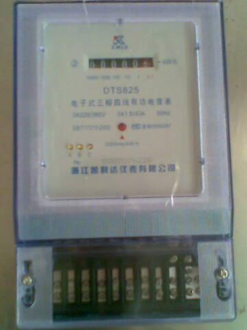三相电表(豪华型) 面议 三相电表 面议 单相长寿命电表 面议 单相电子
