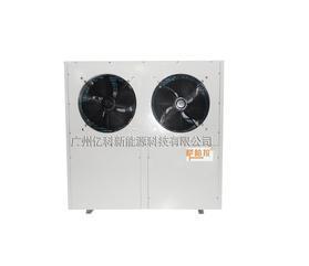 超低温空气源采暖热泵机组