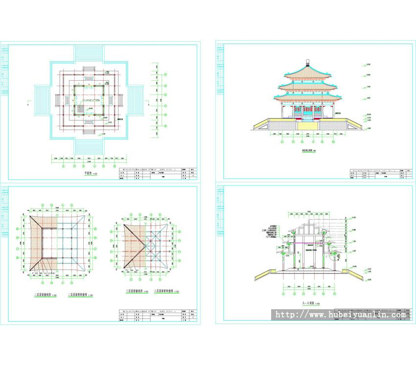 商易宝 产品列表 设计施工 建筑施工 房屋建筑工程
