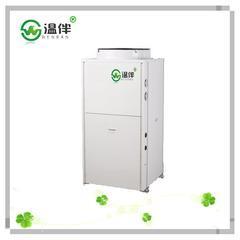 广州温伴供应热回收空调,低温采暖空调,热泵三联供,冷 暖 浴一体机,大量批发