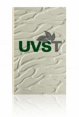 UVST-V031木质表皮纹理3form生态树脂板