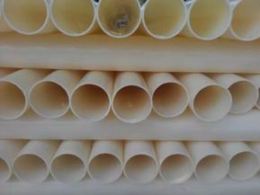 20ABS管、25ABS管、32abs管、40abs管、50abs管