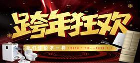 上海圣贤装饰跨年暖冬,年低巨惠
