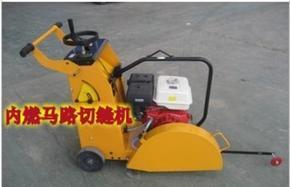 特价直销Q500汽油马路切割机,混凝土路面切割机