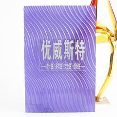 优威斯特S0002酒店树脂装饰板厂家紫色纹理树脂板