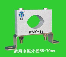 融裕制造,高压电缆固定夹,高强度高压电缆固定卡
