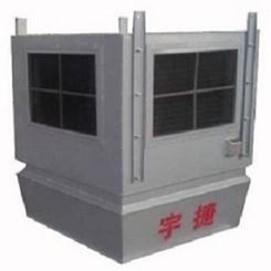 高大空间加热空调机组