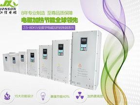 广东造粒机电磁感应加热器