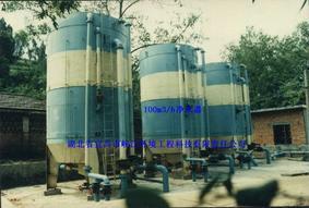 一体化中水质净水器