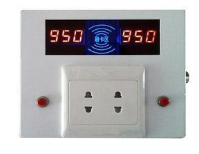 刷卡型二路充电管理插座
