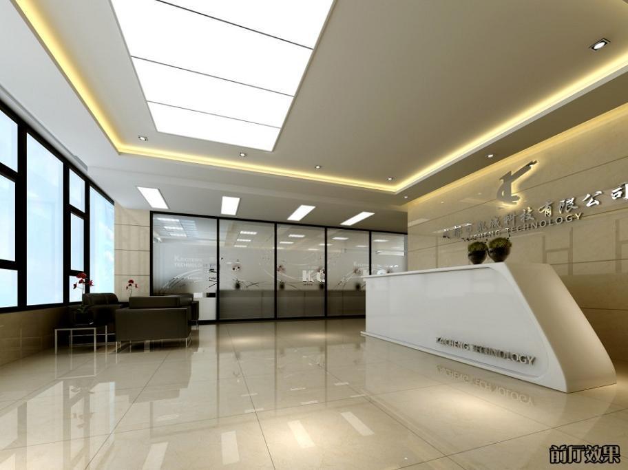 力德时代1200平米办公室装修案例效果图