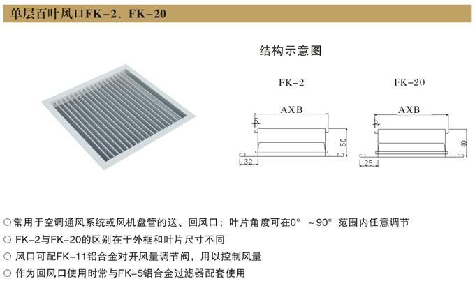 【图纸在线】单层土木百叶_CO厂家供应图片建筑风口天津