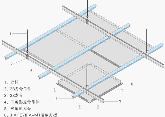 0.8mm方板铝扣板天花生产批发,佳和艺发品牌