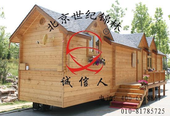 移动式木结构房车