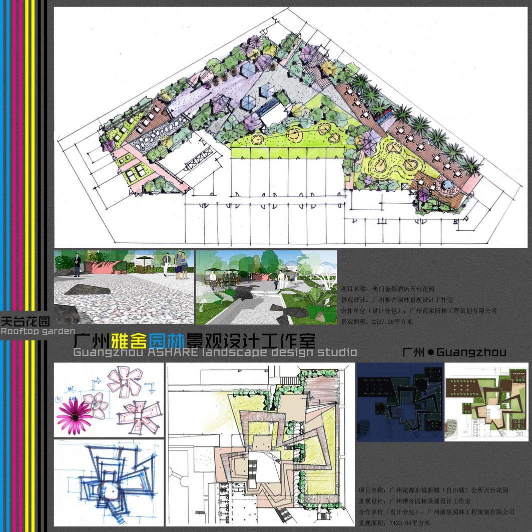 供应天台花园 景观设计