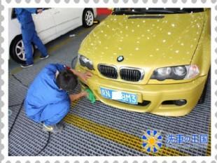 洗车房地上网格,洗车房地面装修 土木在线产品