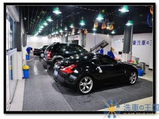 洗车店室内地漏网格板,洗车场效果图格栅