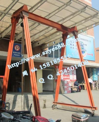 新型小型起重龙门吊移动起吊门架小龙龙门吊winwin规划建筑设计图片