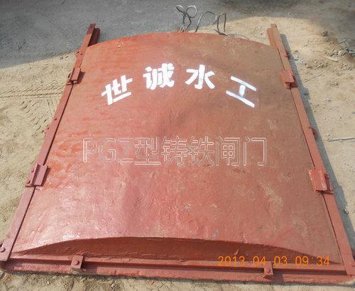 河道水库用PGZ型铸铁闸门