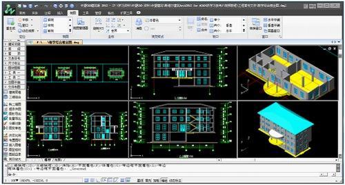 中望CAD建筑版2015