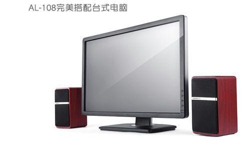 监控系统用USB音响