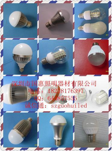 LED玉米灯供应商 深圳LED玉米节能灯厂家直销