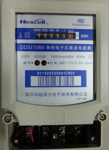 ddsi1088a型单相电子式载波电能表