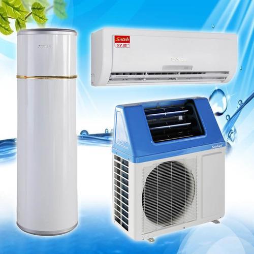 联供 地暖热水空调一体机