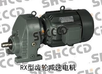 推垛机配件RX齿轮减速机