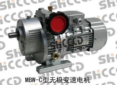 修复机配件MB无极变速机