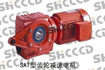 装载机配件S齿轮减速机