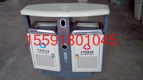 垃圾桶,果皮箱,内蒙古垃圾桶厂家