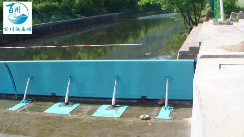 百川液压升降坝bc-657 钢筋混凝土坝面 使用寿命长 厂家直销