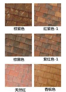 汉威诺|陶土瓦|小尺寸传统屋面瓦|上海永陶建材