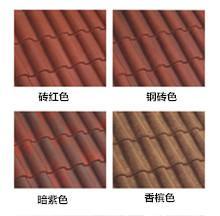 意大利罗曼瓦|陶土屋面瓦|陶瓦|上海永陶