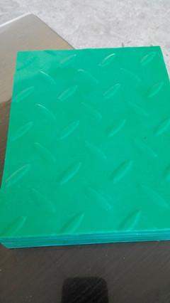 玻璃钢格栅防滑盖板