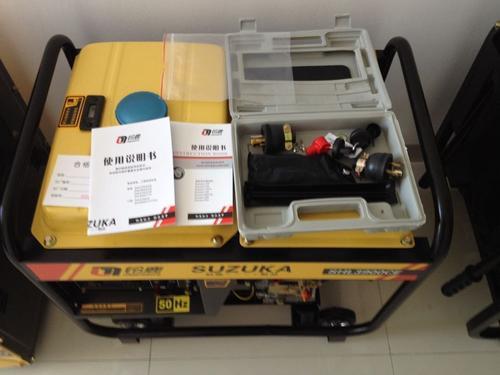 农场停电应急发电机5KW静音柴油发电机