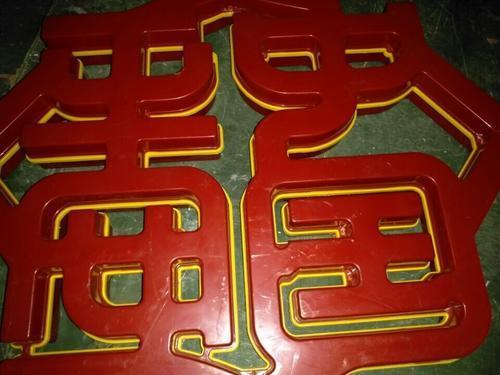 公司专业生产led中国结,红灯笼,户外景观灯,led广告模组,led洗墙灯 有