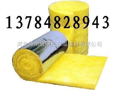 12公斤100厚玻璃丝棉毡-10公斤玻璃丝棉毡